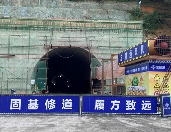 隧道工程进出口管理